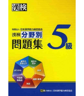 Kanken 5 Kyu Bunyabetsu Mondaishu (Special exercises for Kanken Level 5)