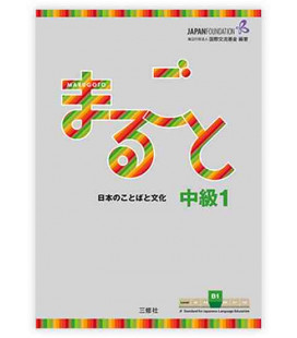 Marugoto: Intermediate level 1- B1