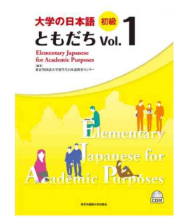 Elementary Japanese for Academic Purposes Vol. 1 (Includes CD)