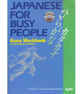 Japanese for Busy People 1. Kana Workbook (Revised 3rd. Edition)- Includes CD