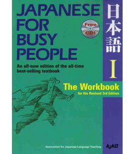 Japanese for Busy People 1. The Workbook (Revised 3rd. Edition)- Includes CD