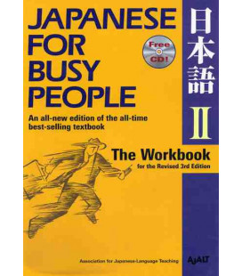Japanese for Busy People 2. The Workbook (Revised 3rd. Edition)- Includes CD