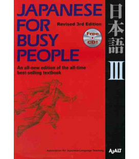 Japanese for Busy People 3. Kana Version (Revised 3rd. Edition)- Includes CD