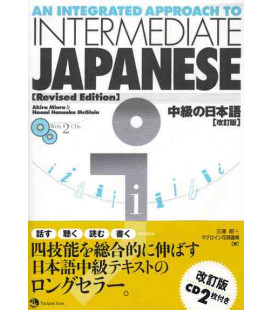 An Integrated Approach to Intermediate Japanese (Revised Edition)- Includes 2 CD
