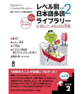 Japanese Graded Readers, Level 2- Volume 2 (Includes CD)