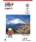 Japanese Graded Readers, Level 2- Volume 2 (Incluye CD)