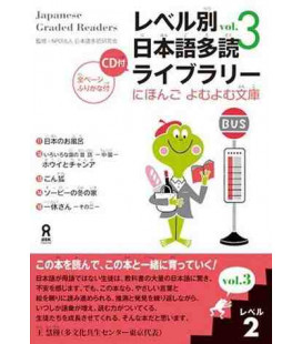 Japanese Graded Readers, Level 2- Volume 3 (Includes CD)