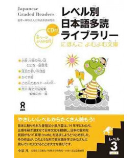 Japanese Graded Readers, Level 3- Volume 1 (Includes CD)