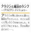 Japanese Graded Readers, Level 3- Volume 3 (Incluye CD)