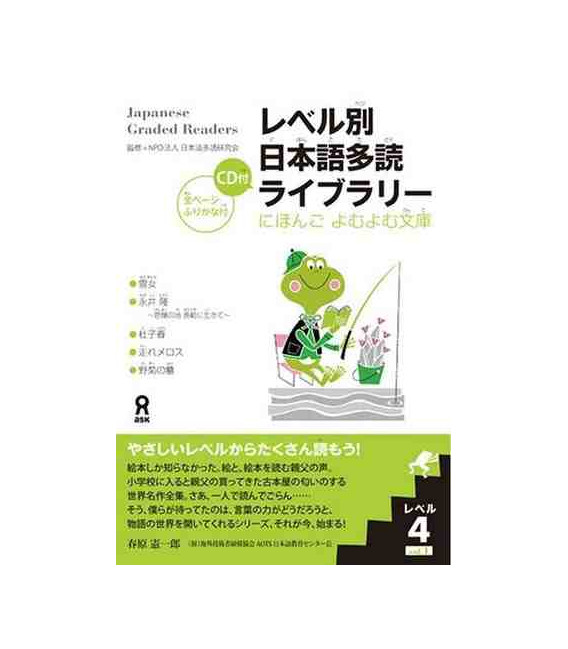 Japanese Graded Readers, Level 4- Volume 1 (Incluye CD)