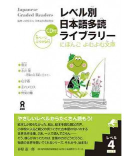 Japanese Graded Readers, Level 4- Volume 1 (Includes CD)