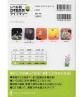 Japanese Graded Readers, Level 4- Volume 1 (Incluye CD)
