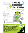 Japanese Graded Readers, Level 4- Volume 2 (Includes CD)