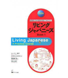 Living Japanese (Book 1) - A Practical Course (Includes CD)