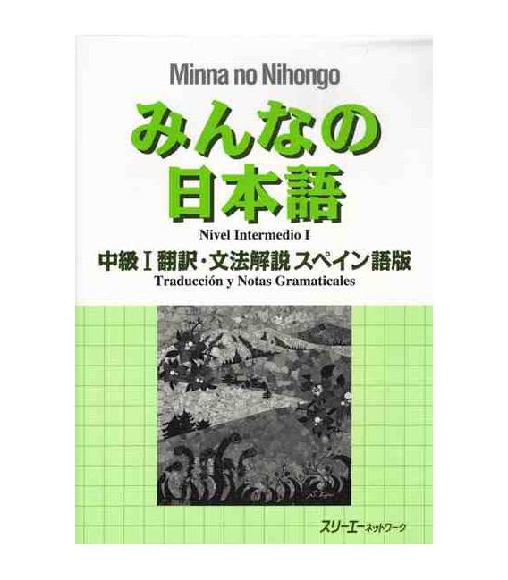 Minna no Nihongo- Intermediate level 1 - Translation and grammar notes in Spanish (Chukyu 1)