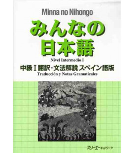 Minna no Nihongo- Intermediate level 1 (Translation and grammar notes in Spanish)