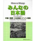 Minna no Nihongo- Intermediate level 1 (Translation and grammar notes in Spanish)