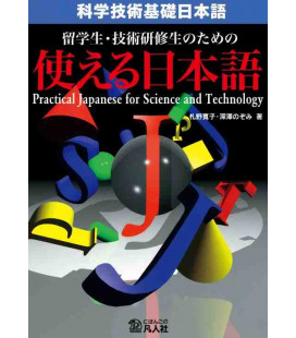 Practical Japanese for Science and Technology