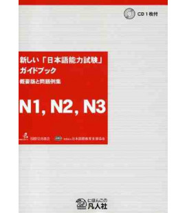 Atarashii Nihongo Noryoku Shiken Guidebook N1, N2, N3 (Includes CD)
