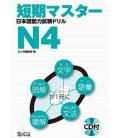 Intensive training for Nihongo Noryoku Shiken N4 (Includes CD)
