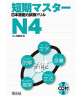 Intensive training for Nihongo Noryoku Shiken N4 (Includes CD)