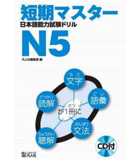 Intensive training for Nihongo Noryoku Shiken N5 (includes CD)