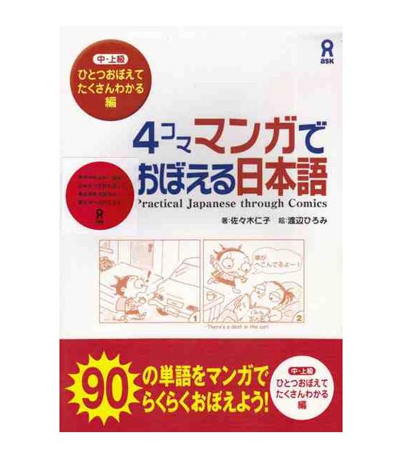 Practical Japanese Through Comics (Libro 1)