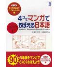 Practical Japanese Through Comics (Book 1)