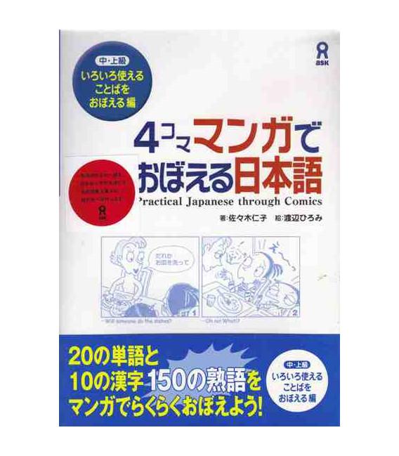 Practical Japanese Through Comics (Libro 2)