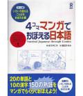Practical Japanese Through Comics (Book 2)