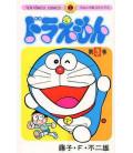 Doraemon (Vol. 3)