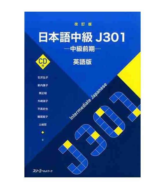 Intermediate Japanese J301- Revised Edition 2016- Incluye CD de audio