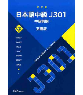 Intermediate Japanese J301- Revised Edition 2016- Includes audio CD