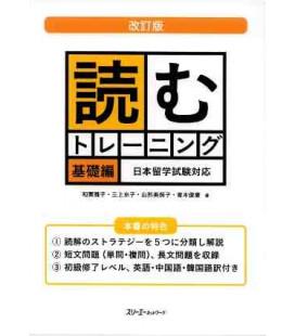 Reading Training- Intermediate (Revised edition)