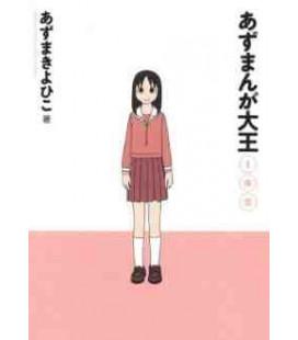 Azumanga Daio (Vol 1.)