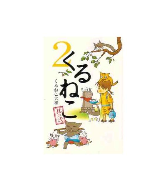 Kuruneko (Vol. 2)