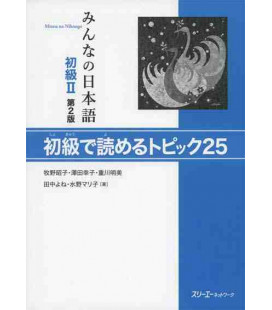 Minna no Nihongo Elementary 2 - Reading comprehension (Shokyu 2 - Shokyu de yomeru topikku 25) Second edition
