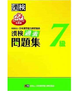 Mock exam Kanken Nivel 7 - Revised in 2012 by The Japan Kanji Aptitude Testing Foundation