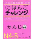 Nihongo Challenge N4 N5- Kanji (Preparation JLPT - flashcards available for download)