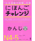 Nihongo Challenge N4 N5- Kanji (Preparation JLPT - flashcards available for download)