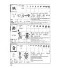 Nihongo Challenge N4 N5- Kanji (Preparación Nôken- Incluye descarga en web de Flashcards)