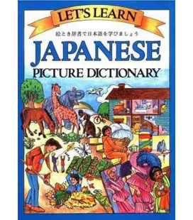 "Japanese Picture Dictionary (""Let's Learn""...Picture Dictionary Series)"