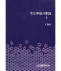 Bunka Chukyu Nihongo 2 (Student's book)- Includes 3 CD