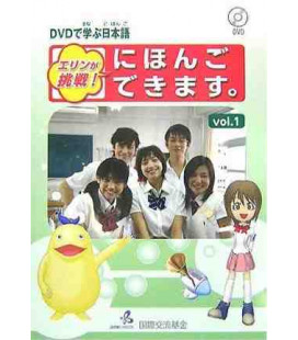 Erin Ga Chôsen Nihongo Dekimasu Vol.1 (Erin's challenge. I can speak Japanese! Vol.1- Book + DVD)