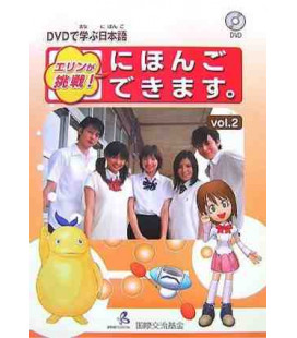 Erin Ga Chôsen Nihongo Dekimasu Vol.2 (Erin's challenge. I can speak Japanese! Vol.2- Book + DVD)