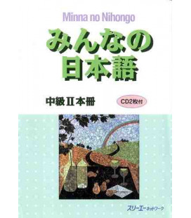 Minna no Nihongo- Intermediate level 2 (Textbook)- Includes 2 CD