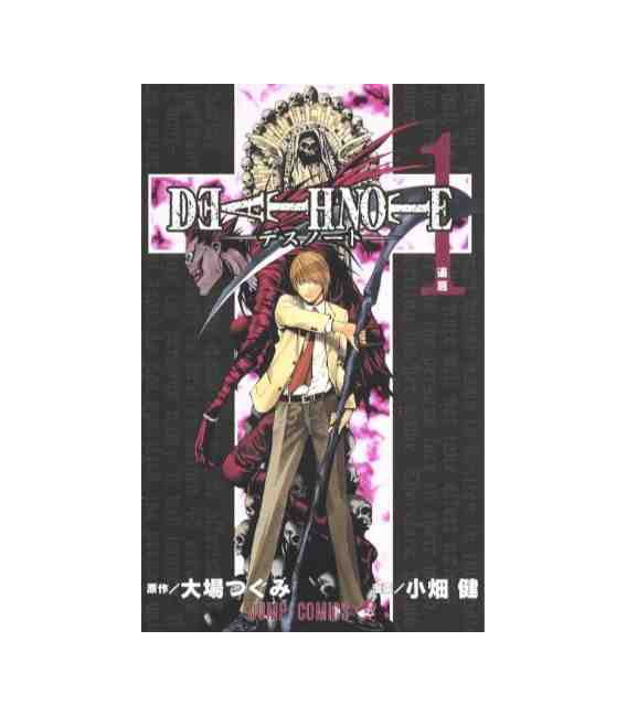 Death Note (Vol 1.)