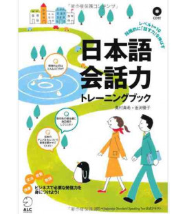 Nihongo Kaiwaryoku - book+CD (Conversation in Japanese)