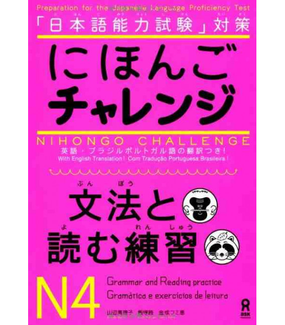 Nihongo Challenge N4- Grammar and reading (Preparation for JLPT with translations in English and Portuguese)