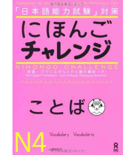 Nihongo Challenge N4- Vocabulary (Preparation for JLPT with translations in English and Portuguese)
